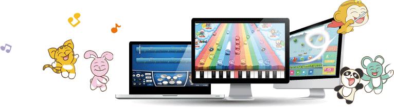 新颖的教学及练习软件让学生课后也能进入美妙音乐世界